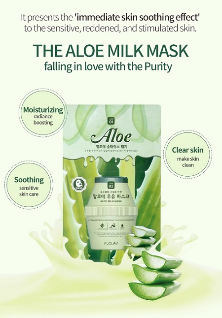 Puclair Aloe Milk Mask – Mặt nạ sữa nha đam làm êm dịu da