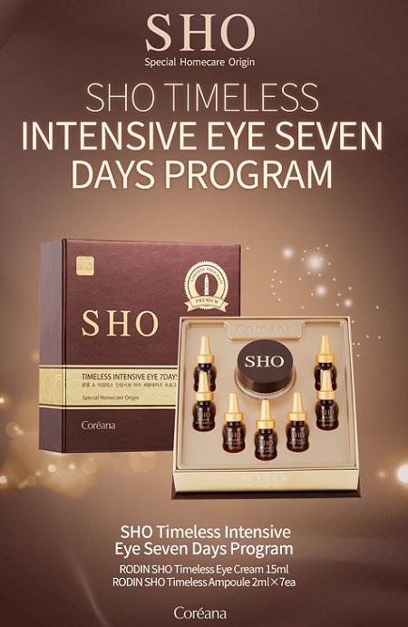 Bộ sản phẩm dưỡng da chống lão hóa mắt chuyên sâu Rodin Sho hàng đầu của Hàn Quốc