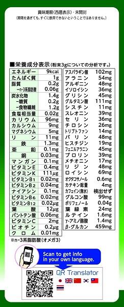 Review Bột mầm lúa mạch non Grass Barley Nhật Bản có tốt không