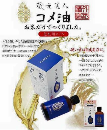 Tinh chất trị mụn Komeyu Nhật Bản