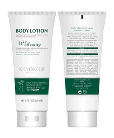 Mỹ phẩm làm đẹp da của nhật bản Kayoko body lotion