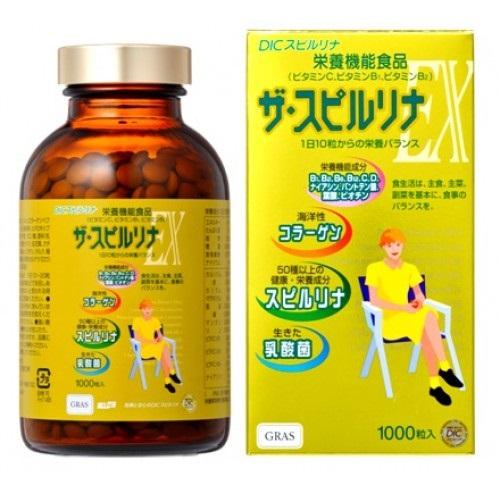 Tảo vàng cao cấp spirulina EX Nhật Bản hộp 1000 viên