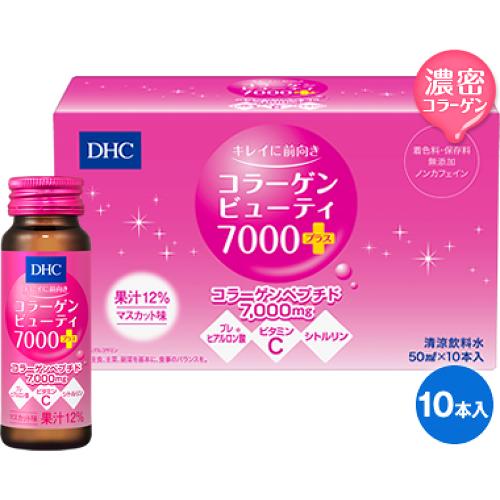 Collagen dạng nước Beauty DHC 7000 Mg Nhật Bản