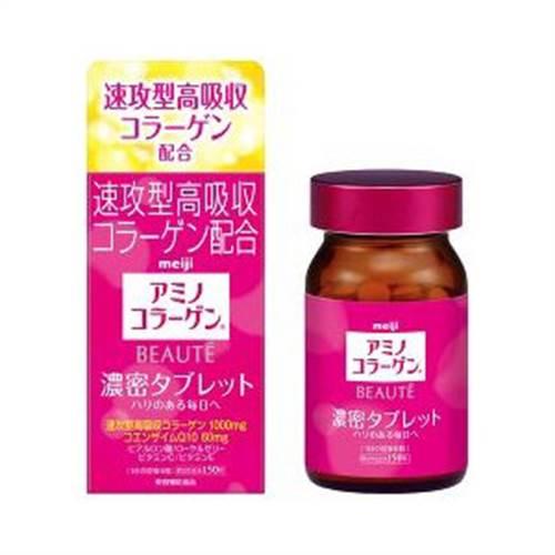 Viên Uống Collagen Meiji Beauty