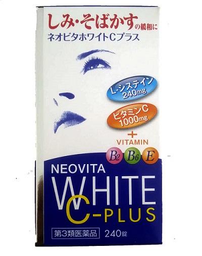 Viên uống trị nám hiệu quả của Nhật Bản Vita White Plus C.E.B2