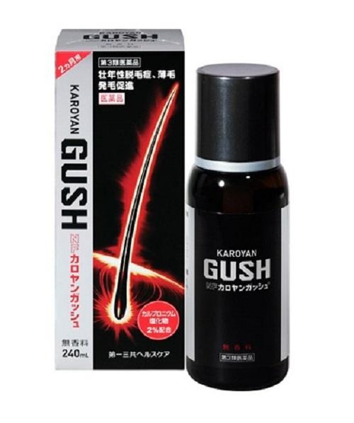 hăm sóc tóc khô Karoyan Gush 240ml Nhật Bản