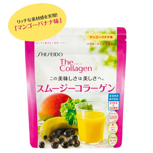 The Collagen Shiseido Smoothie Dạng Bột Trái Cây