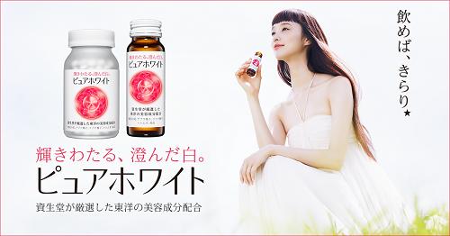 Collagen Nhật shisheido wolfberry Pure white dạng nước dưỡng trắng da toàn thân