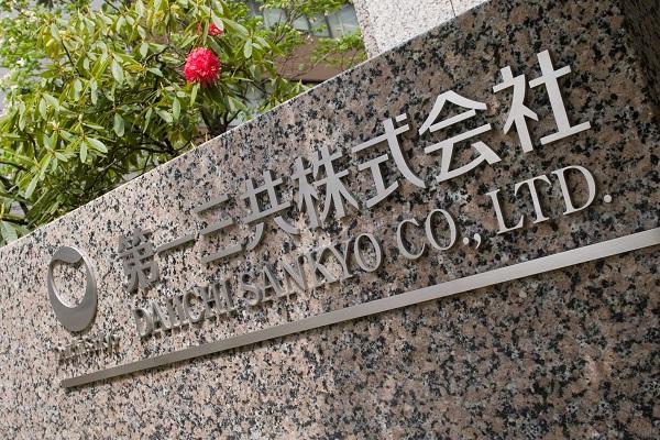 Transamin 500mg Nhật Bản hộp 100 viên