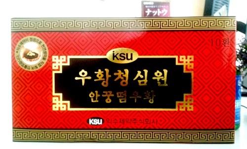 Top 3 An Cung Ngưu Hoàng Hoàn Hàn Quốc