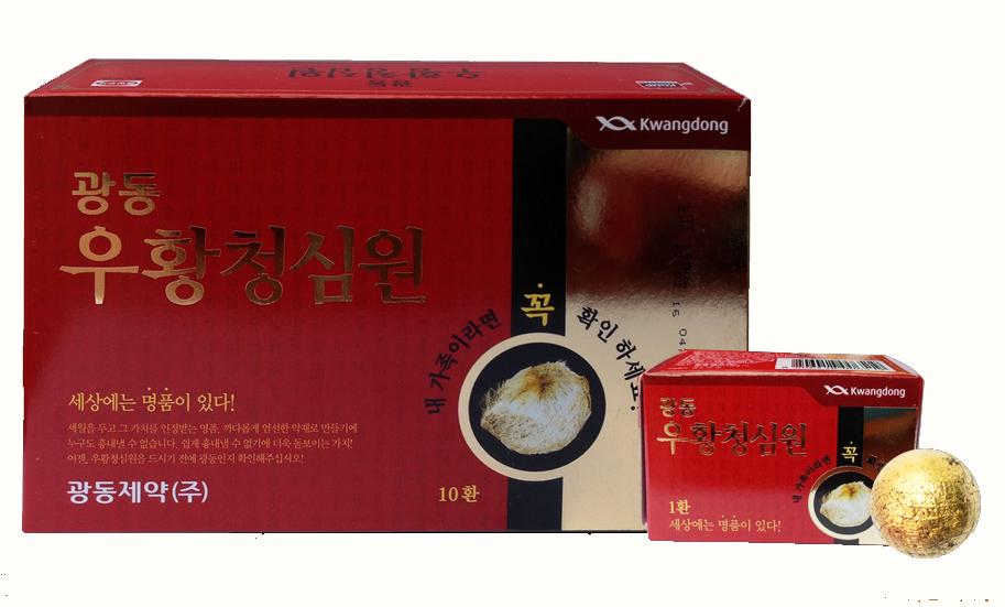 An cung ngưu hoàng Hàn Quốc