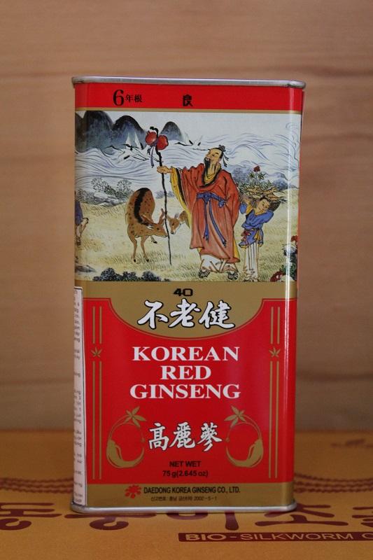 Bộ quà tặng hắc sâm – hồng sâm củ khô hàng đầu Hàn Quốc