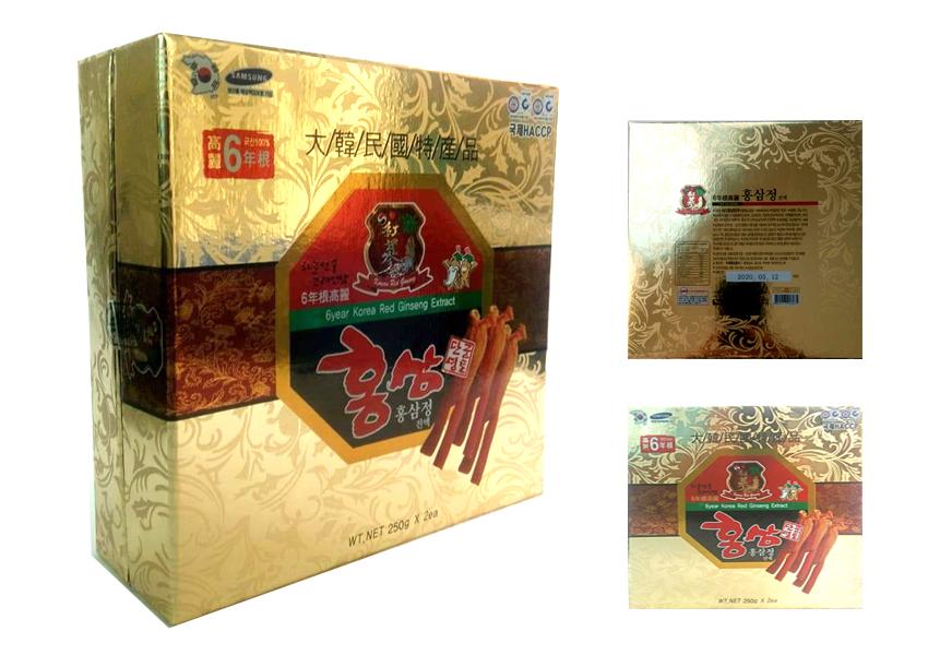 Đặc tính Cao đặc Hồng Sâm Hàn Quốc 250g x 2lọ