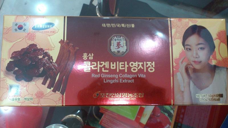 Cao hồng sâm linh chi collagen Pochoen chất lượng