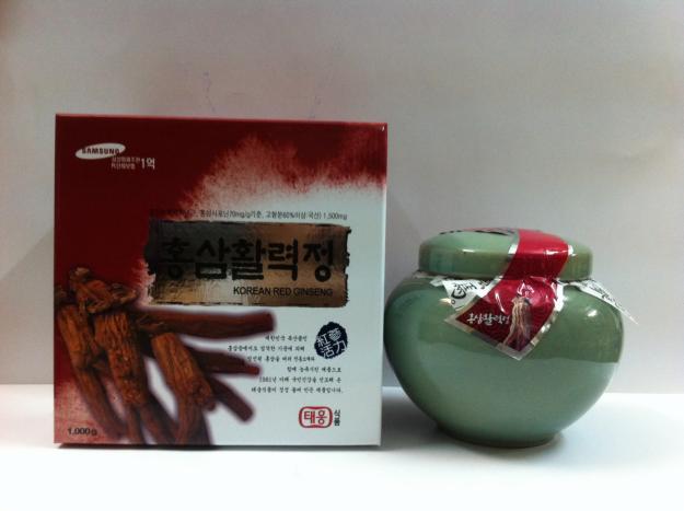 Cao hồng sâm Samsung hũ 1kg