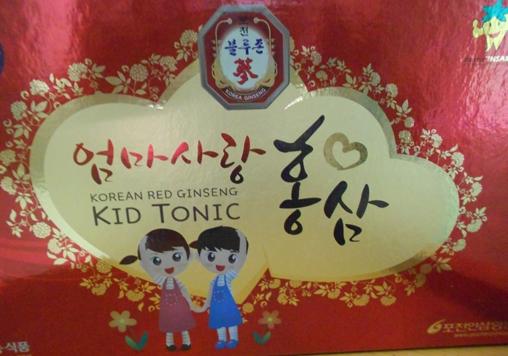 Hồng sâm baby Kid tonic Hàn Quốc 20ml x10 gói