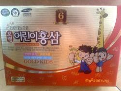 Hồng sâm baby thượng hạng Hàn Quốc 20ml x 30 gói cho trẻ em