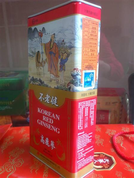 Hồng sâm củ khô 300gr Daedong giải tỏa căng thẳng