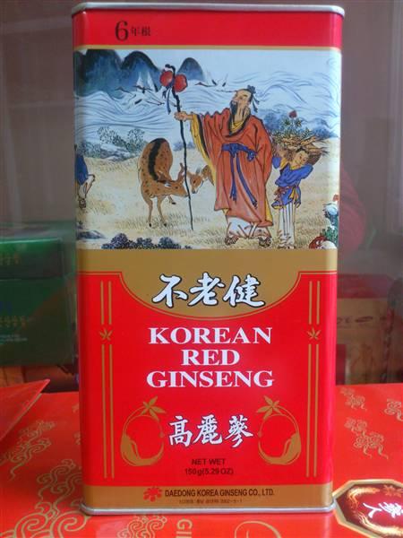 Hồng sâm củ khô daedong 37,5gr 3 củ Hàn Quốc chất lượng cao