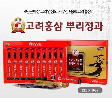 Hồng Sâm Củ Tẩm Mật Ong Songhak Số 1 Hàn Quốc Giá Tốt Nhất