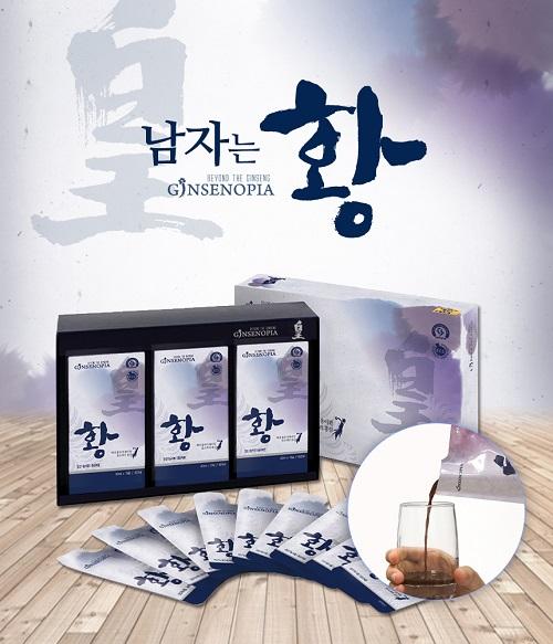 Hồng sâm Enzyme cao cấp Hwang Hàn Quốc