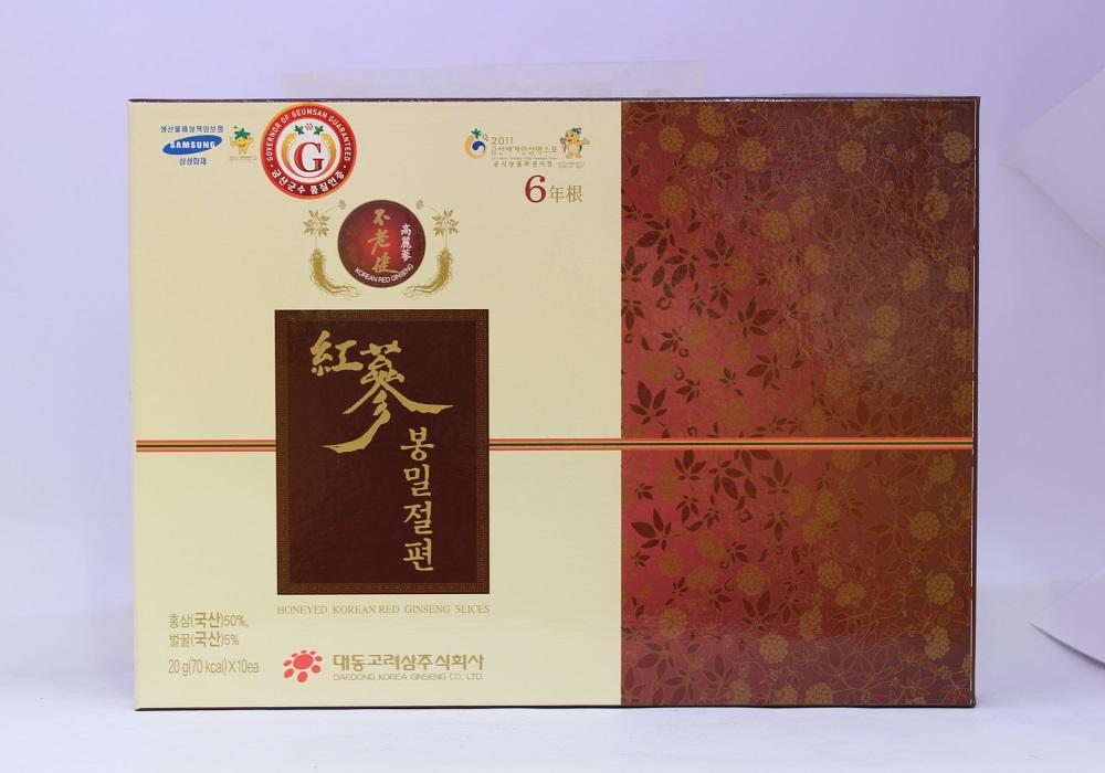 Hồng sâm tẩm mật ong Daedong hộp 10 gói thượng hạng