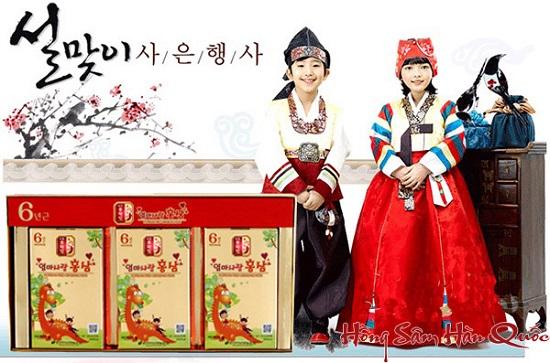 Hồng sâm trẻ em Pocheon 20ml x 30 gói bổ dưỡng
