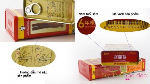 Hộp hồng sâm 150g Premium Daedong dạng hộp sắt cao cấp
