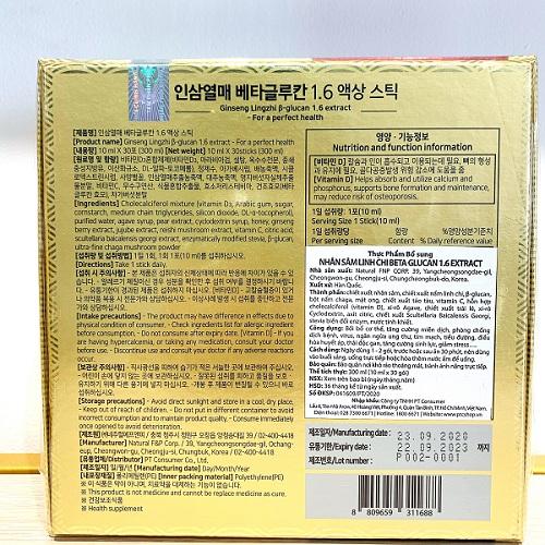 Nhân sâm linh chi Beta Glucan 1.6 Extract Hàn Quốc