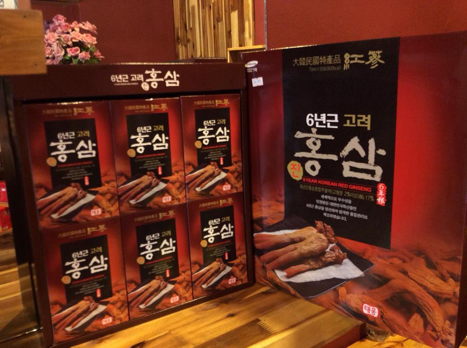Nước Hồng Sâm 30 gói Teeung giàu dưỡng chất