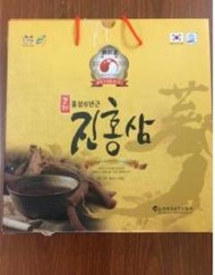 Nước Hồng Sâm 6 Năm Tuổi Songhak Cao Cấp Hàn Quốc Tăng Cường Thể Lực