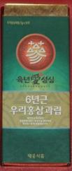 Nước hồng sâm Hàn Quốc 12 chai và trà sâm
