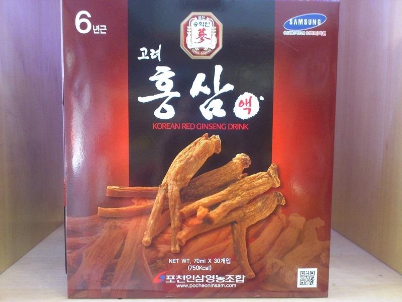 Nước hồng sâm Pocheon 70ml x 30 gói
