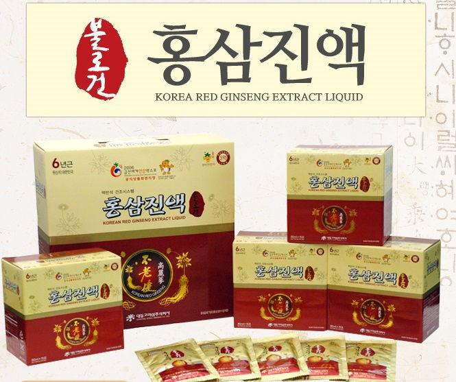 Công dụng của tinh chất hồng sâm hộp giấy 60 gói