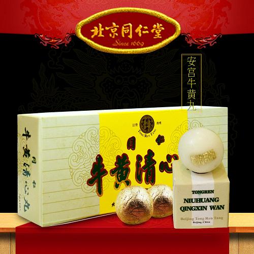 Top 5 An Cung Ngưu Hoàng Hoàn Trung Quốc phổ biến nhất hiện nay