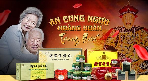 Top 5 An Cung Ngưu Hoàng Hoàn Trung Quốc