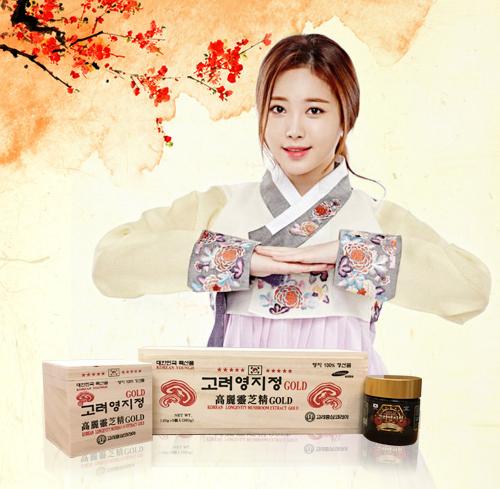 Top 5 Cao Linh Chi đỏ Hàn Quốc tốt cho sức khỏe được ưa chuộng nhất