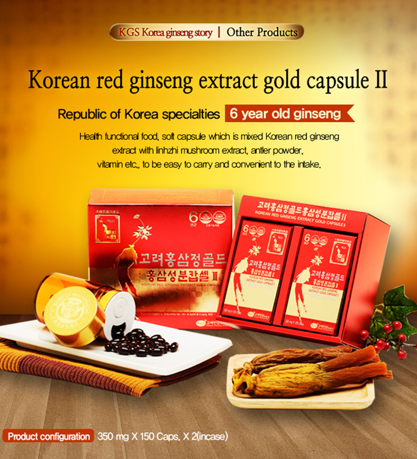 Viên hồng sâm Hàn Quốc KGS 120 viên