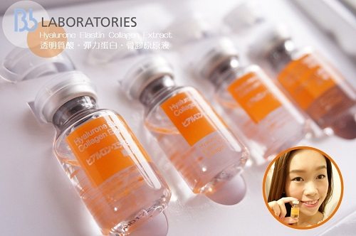 BB Lab Serum phục vụ nhu cầu làm đẹp của chị em phụ nữ khắp thế giới
