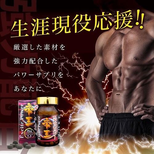 Viên tăng cường sinh lý và sức khỏe cho nam Excite Power Emperor Nhật Bản