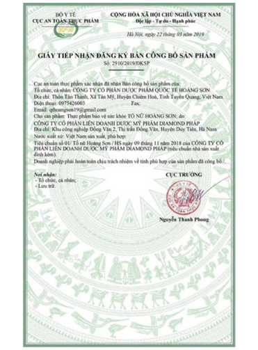 giấy chứng nhận sản phẩm Tố Nữ Hoàng Sơn
