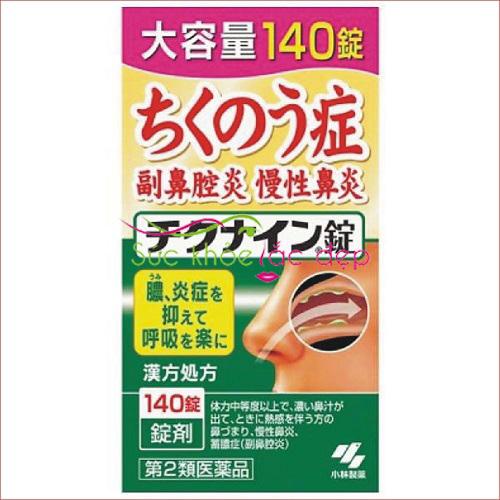 Công dụng của thực phẩm chức năng chikinain