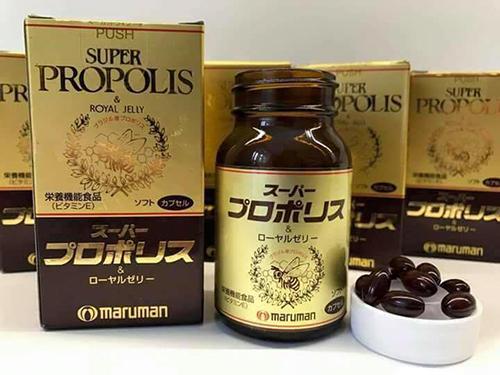 Maruman Super Propolis 90 viên nâng cao sức khỏe cho người dùng