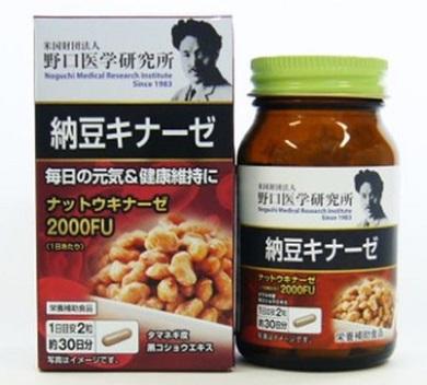 Viên Uống Nattokinase 2000FU Noguchi Nhật Bản Chống Tai Biến
