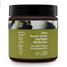 Kem olive dưỡng ẩm chuyên sâu ngày và đêm olive repair cream