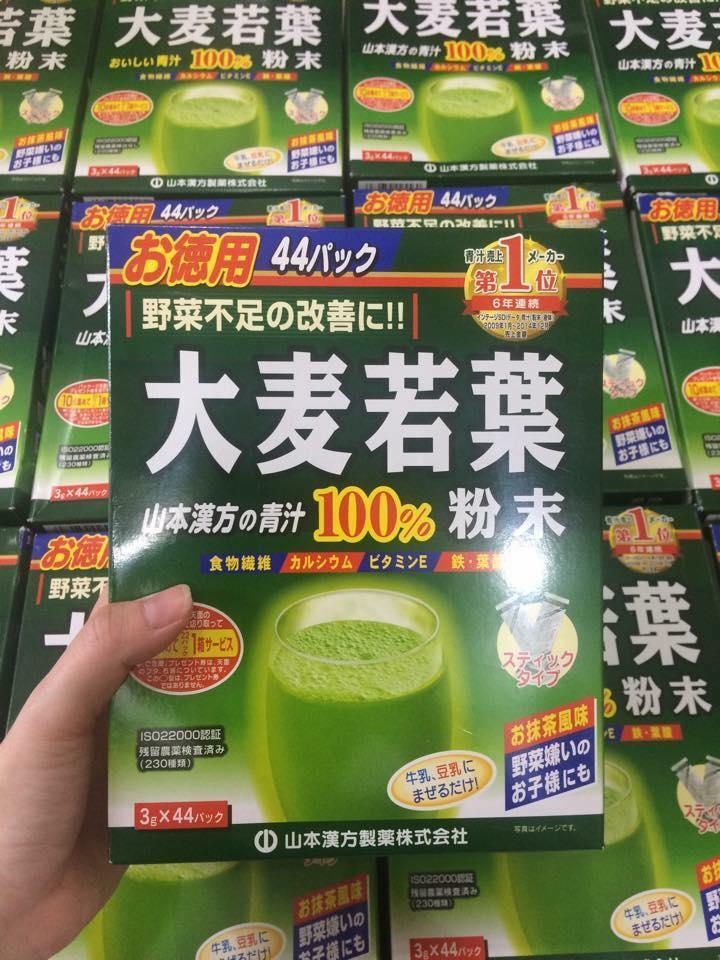 Bột lúa mạch cỏ non Grass Barley nguyên chất chính hãng tại suckhoesacdep.vn