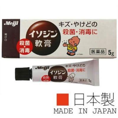Kem sát trùng và lành sẹo Meiji  5g phục hồi da bỏng, bị thương