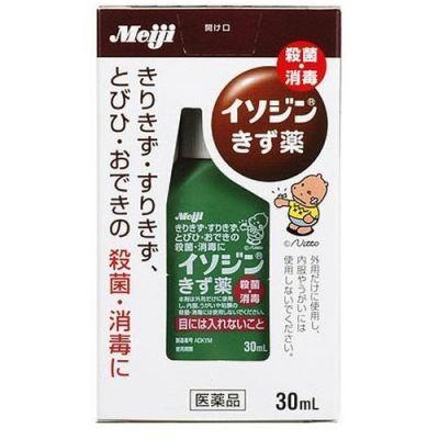 Nước sát trùng và lành sẹo Meiji 30 ml