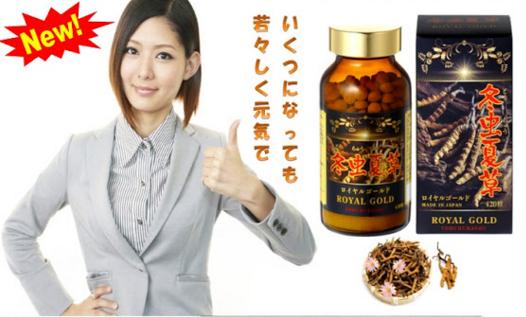 Viên uống đông trùng hạ thảo Royal Gold cho sức khỏe vàng