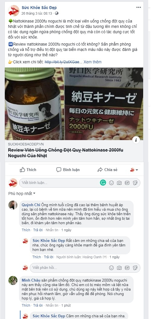 Nattokinase 2000fu Noguchi